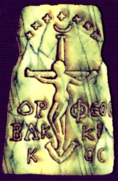 Imagini pentru Orfeu, baciul răstignit/cosit