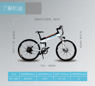 Electric Bike 48 V 10 AH Folding Bycicle 3 Colors Electric Bycicle Free Shipping-in Electric Bicycle from Sports   Entertainment on Aliexpress.com   Alibaba Group