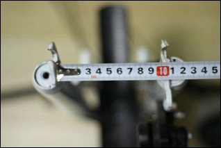 front10cm