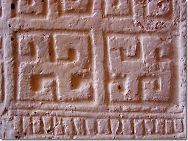 Hittite Swatstika