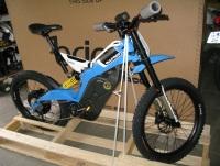 shop online biciclete, scutere, motociclete electrice