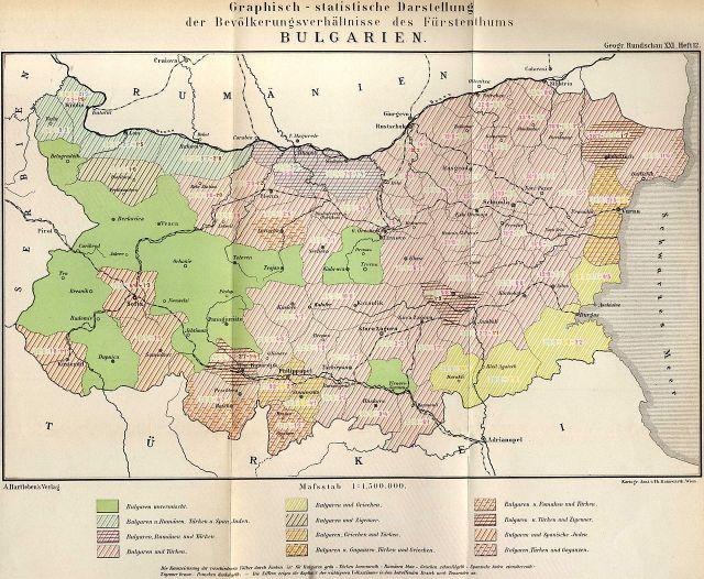 Bulgaria_(ethnic)_1892