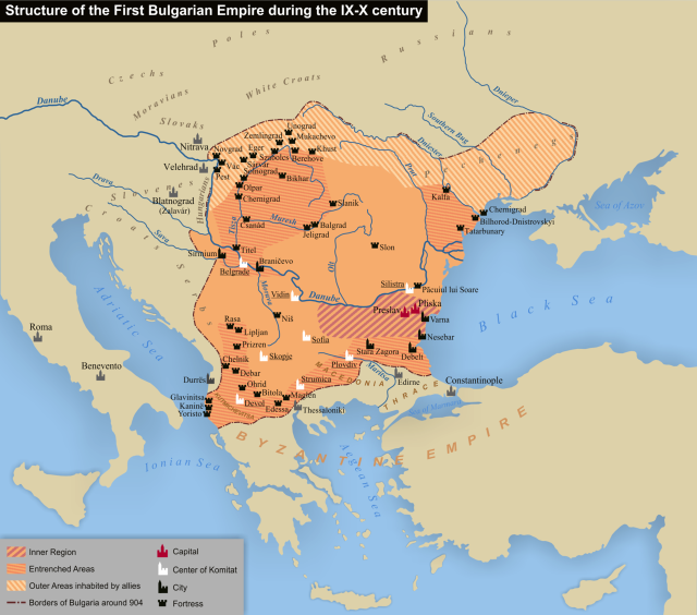 Structure_of_the_First_Bulgarian_Empire_during_the_IX-X_century
